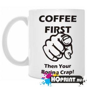 Кружка Coffee firts
