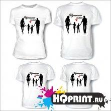 Комплект футболок Лучшие родители лучших детей