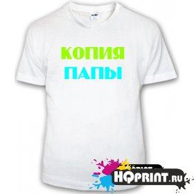 Детская футболка Копия папы