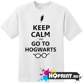 Футболка keel calm go to hogwarts