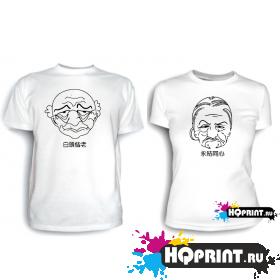Парные футболки Старики