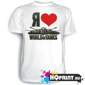 Футболка Я люблю World of tanks