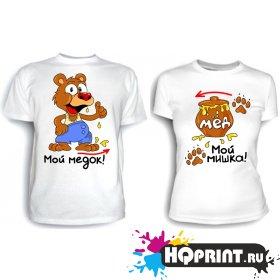 Парные футболки Мишка и мёд