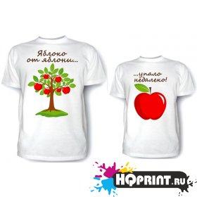 Комплект футболок Яблоко от яблони