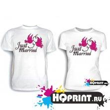 Футболки для молодоженов  Just married (с голубями)