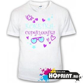 Детская футболка Кокетка-серцеедка