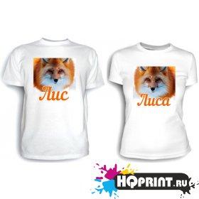 Парные футболки Лис и Лиса
