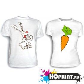Парные футболки Заяц с морковкой