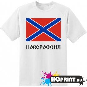 Футболка Новороссия флаг