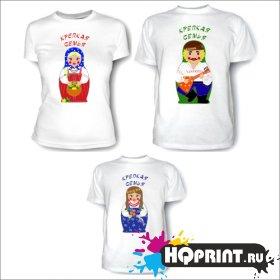Комплект футболок Крепкая семья. Матрешки