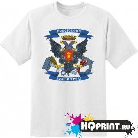 Футболка Новороссия герб