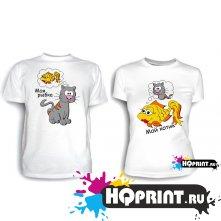 Парные футболки Котик и рыбка