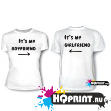 Парные футболки Это мой (моя) boyfriend(girlfriend)