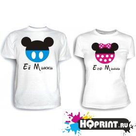 Парные футболки Её Микки, его Минни