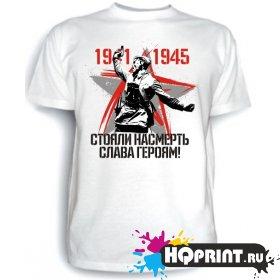 Футболка Слава героям!